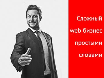WebUnitGroup pr